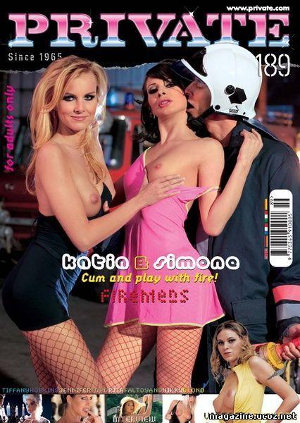 Private Video Magazine 10