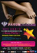 Sex Party – Favor (Wuchang) | m/nTiS