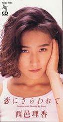 AlbumdeRikaNishimura jpgrika nishimura