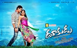 Picture 69196 | Mahesh Babu Samantha Dookudu New Wallpapers | New