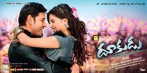 Picture 70566 | Mahesh Babu Samantha Dookudu New Wallpapers | New