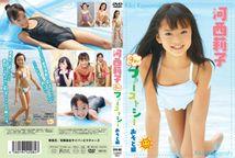 riko kawanishi image results