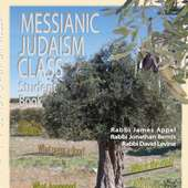Messianic Judaism Class, Student Book - Olive Press Messianic