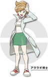 Professor Aurea Juniper is the Pokemon Professor from Nuvema Town