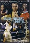 Shaolin Prince)  Iron Fingers of Death (AKA Death Mask of the Ninja