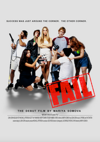 FAIL THE MOVIE