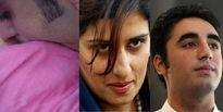 Rabbani Khar Bilawal Bhutto High Profile Romance Pakistan Exposed Nude