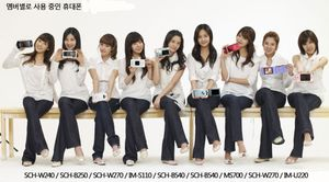 SNSD Phone Models « SNSD Korean