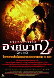 Ong-Bak 2, la naissance du dragon streaming