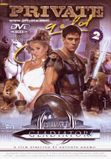 Private Gold 54: Gladiator 1  Private Gold 54: Gladiator 1 (2002