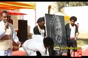 EBC Special – Amazing Art Work Reveals Tewodros II Image – MUST WATCH