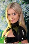 | big breasts Ukrainian girls | ukrainian women on the beach photos