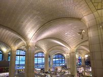 file bridgemarket tile ceiling jeh jpg wikipedia the free