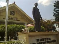 File:Bank BRI Museum Purwokerto jpg  Wikipedia, the free encyclopedia