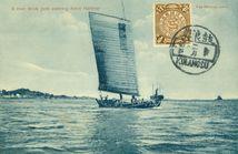 File:Amoy  Džunka ulazi u luku Amoy ~ 1898jpg  Wikipedia, the