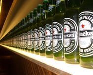 Bestand:Heineken experience amsterdam.jpg  Wikipedia
