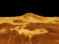 File:Venus  3D Perspective View of Maat Mons jpg  Wikimedia Commons