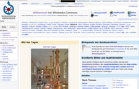 File:Wikimedia Commons4mil png  Wikipedia