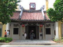 File:Fuk Tak Chi Museum 2, Jan 06 JPG