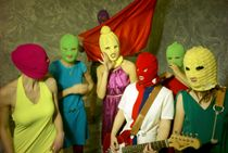 File:Pussy Riot by Igor Mukhin jpg  Wikipedia, the free encyclopedia