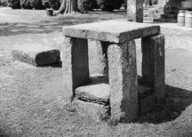 File:Slave auction block Green Hill Plantation.jpg  Wikipedia, the