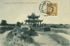 File:Amoy Ljetni paviljon u unutra�njosti ~ 1898jpg  Wikipedia