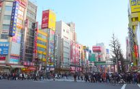 File:Akiba denkigai jpg  Wikipedia, the free encyclopedia