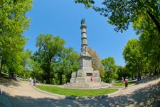 File:Boston Common Civil War Monument.jpg  Wikimedia Commons