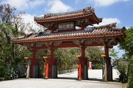 File:Naha Shuri Castle32bs5s4592 jpg  Wikimedia Commons