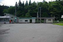 Nozoki Station  Wikipedia, the free encyclopedia