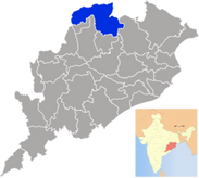 Sundergarh district  Wikipedia, the free encyclopedia
