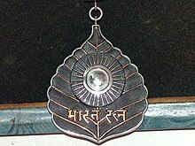 Bharat Ratna - Wikipedia, the free encyclopedia