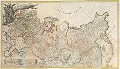 File:Russian Empire 1745 General Map (Latin, HQ) jpg  Wikimedia