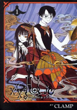Xxxholic A Midsummer Nights Dream