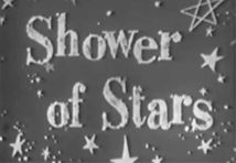 Shower Of Stars (195458) | Vintage45's Blog