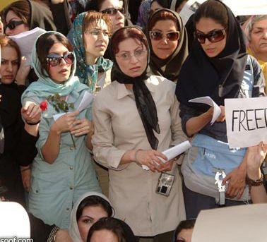 Iranian Women Manicured Feet