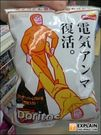 footincrotchflavored doritos
