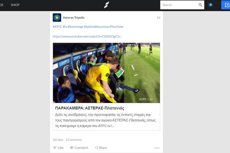 Sqor Sports: Ο ΑΣΤΕΡΑΣ ΜΕΓΑΛΩΝΕΙ ΚΙ ΑΛΛΟ ΣΤΑ SOCIAL MEDIA!