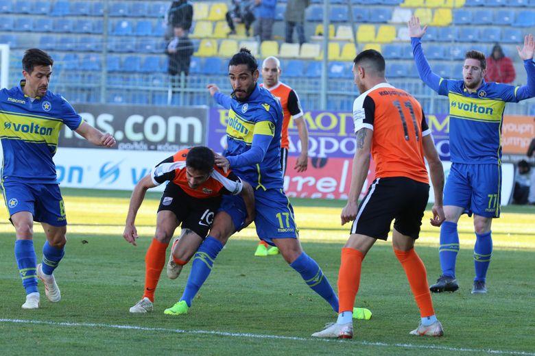 ΑΣΤΕΡΑΣ - Λαμία 0-0: Η ανάλυση του αγώνα