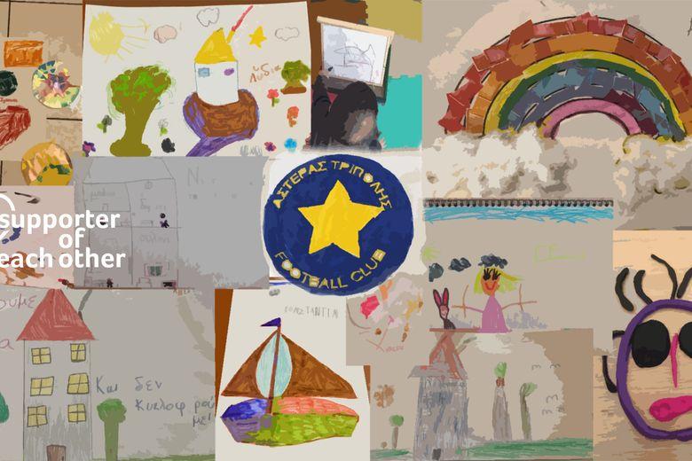 Τα παιδιά του ΑΣΤΕΡΑ ζωγραφίζουν! (photos)
