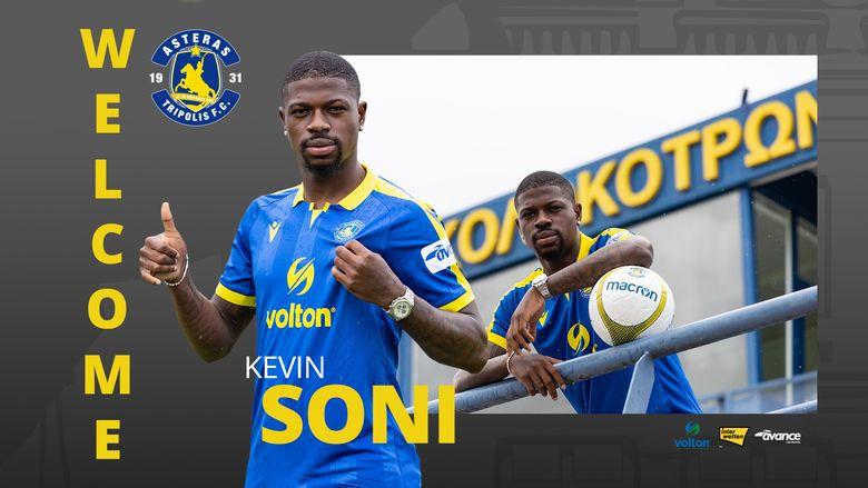 Ο Kevin Soni ποδοσφαιριστής του ΑΣΤΕΡΑ (photos)