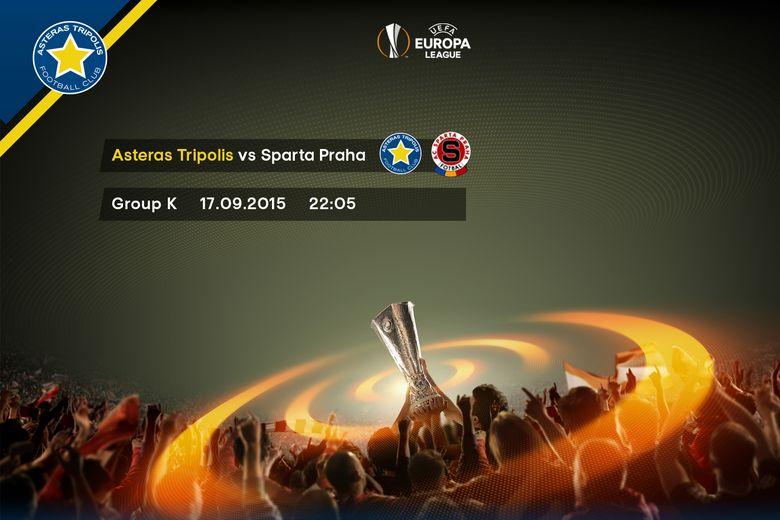 ΑΣΤΕΡΑΣ-Sparta Praha: Οι τιμές των εισιτηρίων