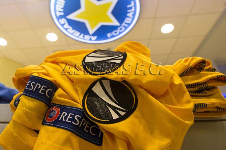 FC Schalke 04-ΑΣΤΕΡΑΣ: Αποστολή και πρόγραμμα στη Γερμανία