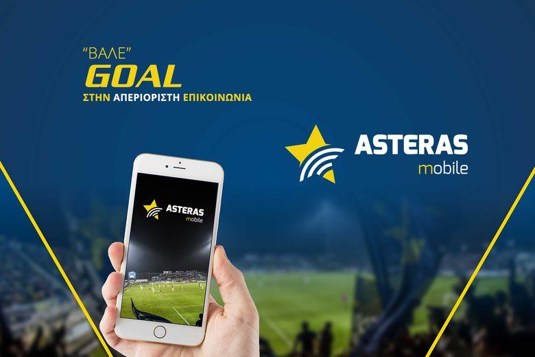 ASTERAS Mobile: Σταθερό. Κινητό. Internet.