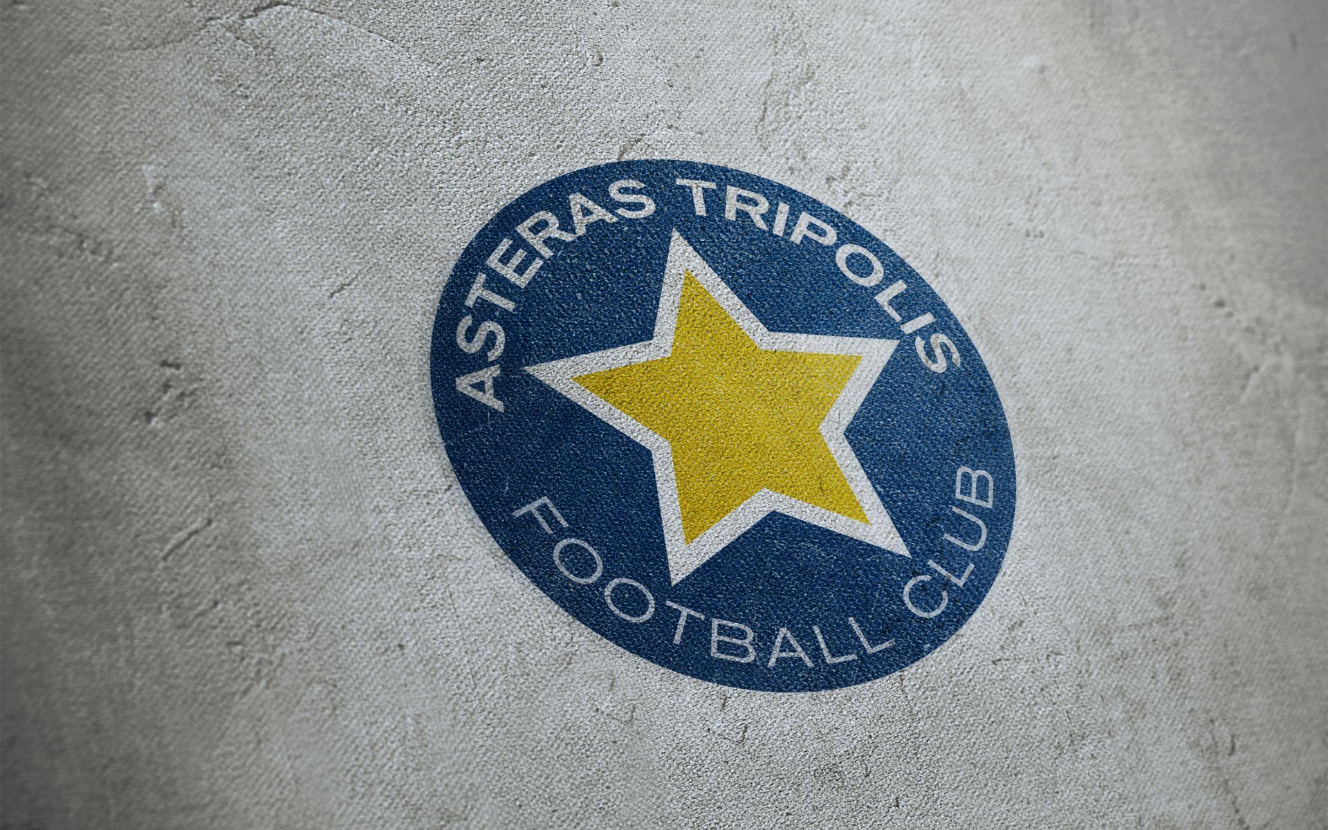 ΑΝΑΚΟΙΝΩΣΗ: Το ποδόσφαιρο ανήκει στους φιλάθλους κι όχι στον υπόκοσμο