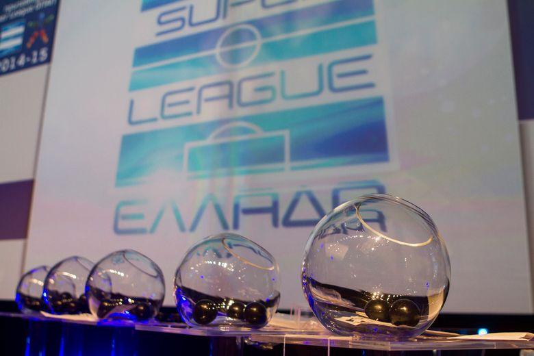 Οι κληρώσεις του ΑΣΤΕΡΑ στη Super League