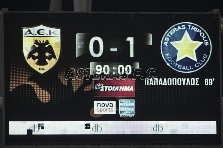 PHOTO GALLERY: AEK-ΑΣΤΕΡΑΣ 0-1
