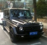 MercedesBenz G55 AMG is black with a tiny Bit of Pink in China