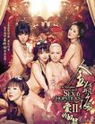 class the newest film jin ping mei featuring japanese adult film