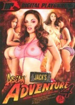 Digital Playground Jack S Playground Asian Adventure 2